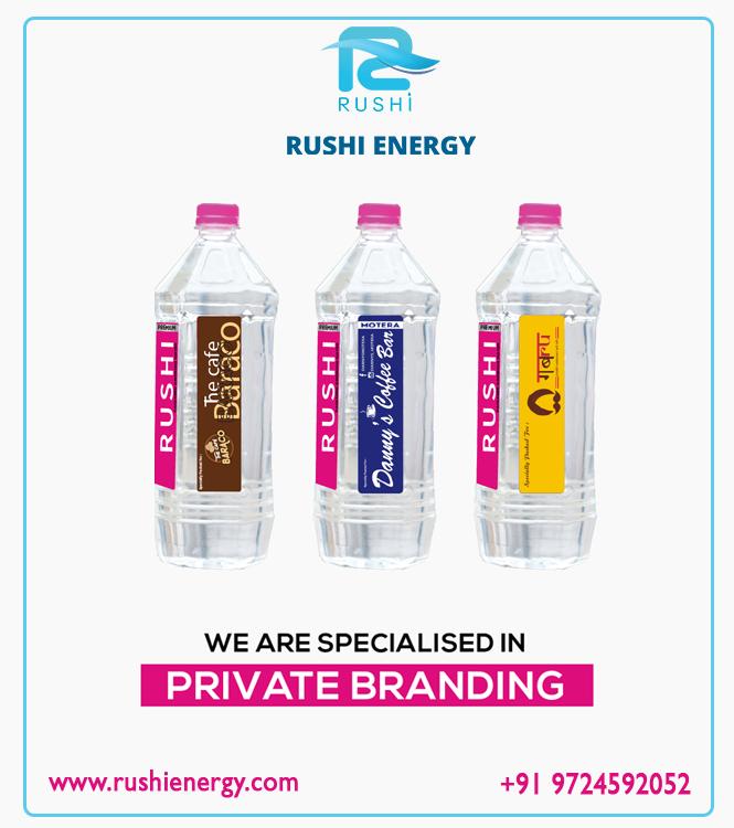 Private Branding
