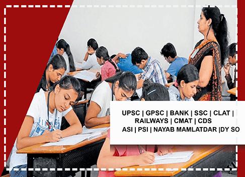 Lk Academy UPSC, GPSC,BANK & SSC Coaching Center In Vadodara