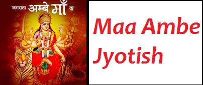 Maa Ambe Jyotish