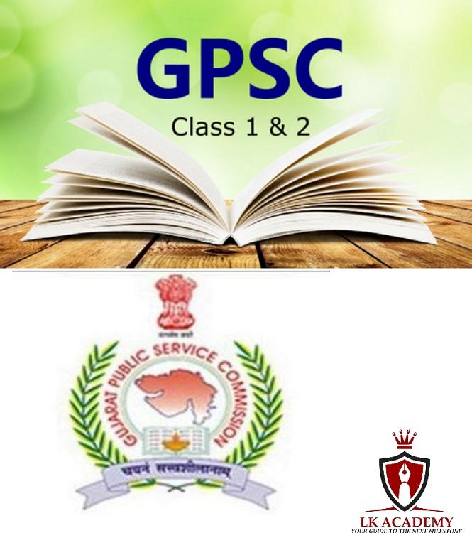 GPSC CLASS 1-2-3