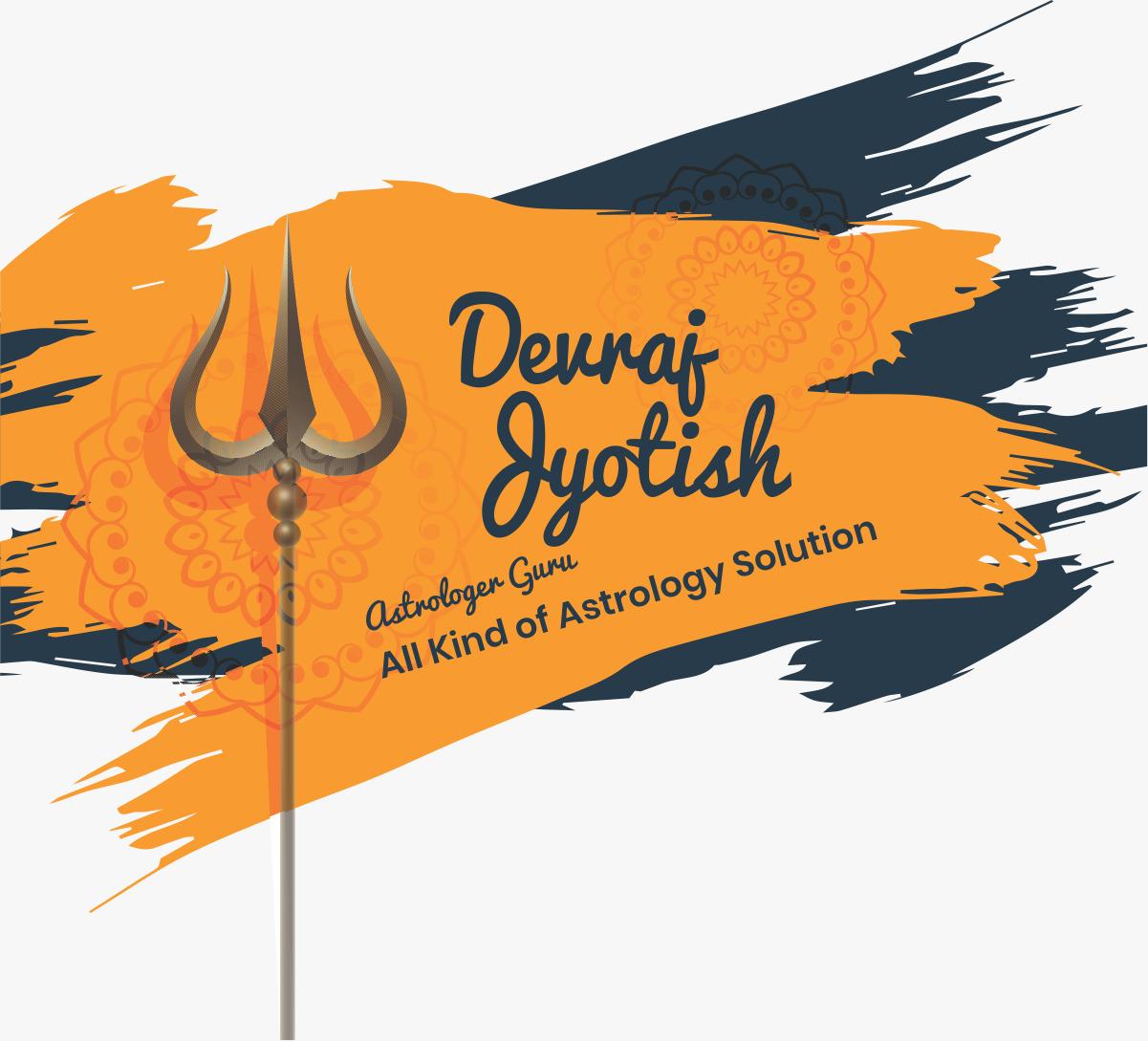 Devraj Jyotish logo